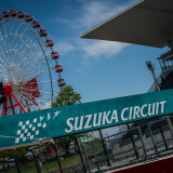 Suzuka One Year After