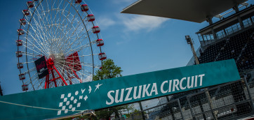 suzuka circuit f1 2015 red bull simulator