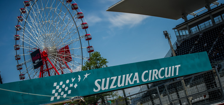 suzuka circuit f1 2015 red bull simulator